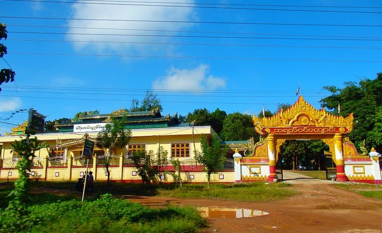 escapade en Birmanie